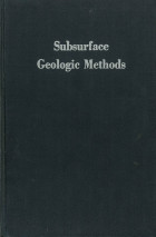 Subsurface Geologic Methods